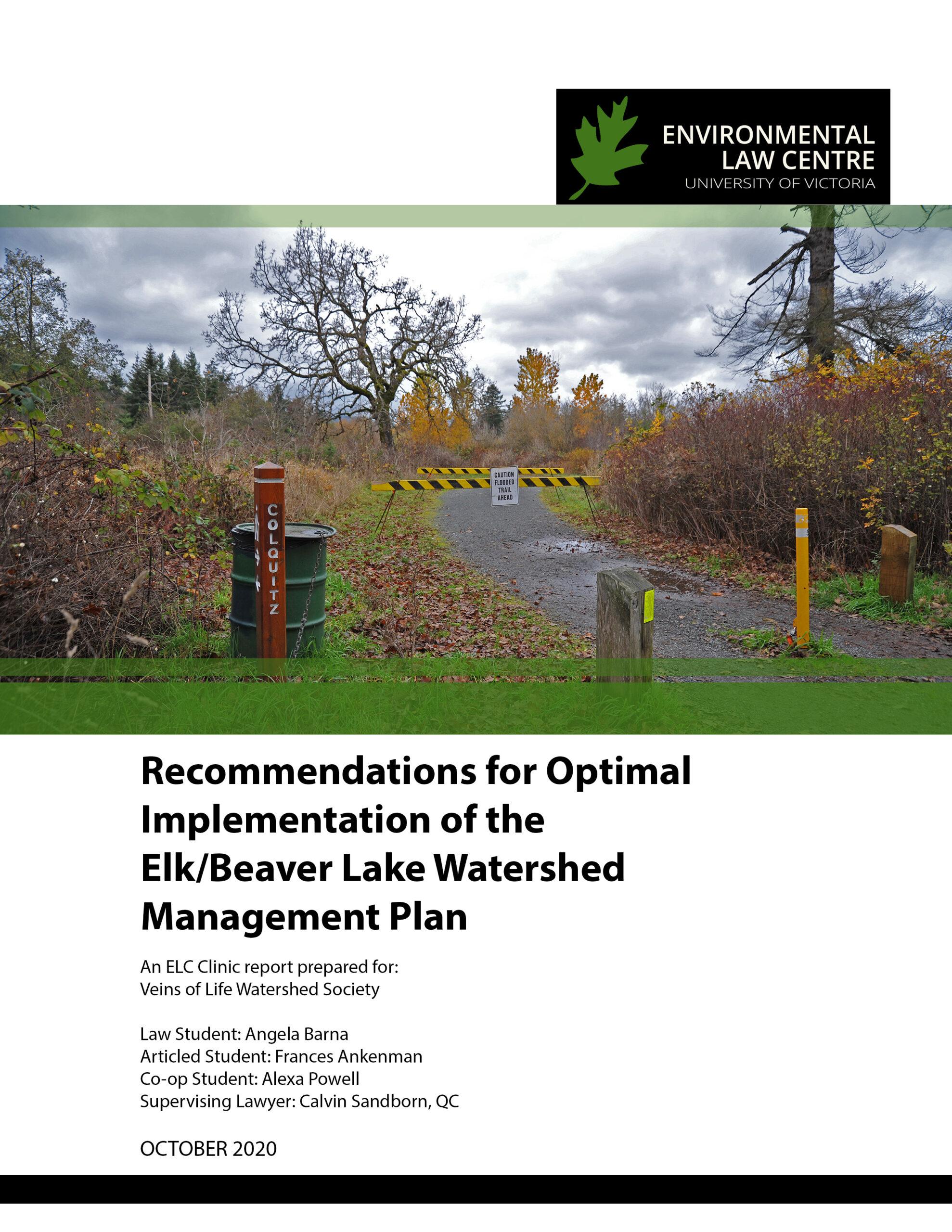 Elk Beaver Lake Management